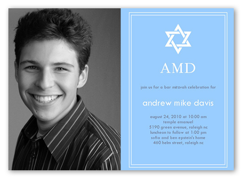 Bar Mitzvah Star Bar Mitzvah Invitation