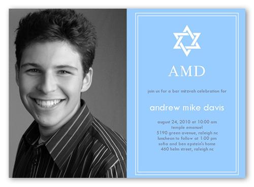 Bar Mitzvah Star Bar Mitzvah Invitation